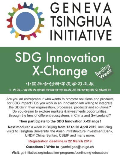201903_Flyer_SDG Innovation X-Change