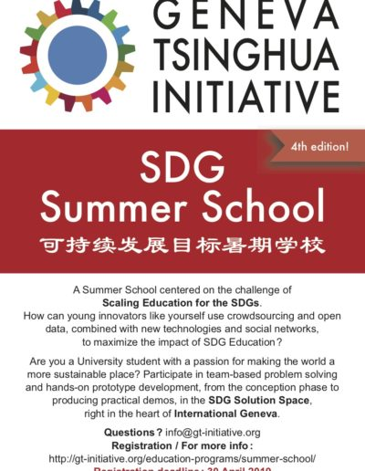 2019_Summer School_Flyer