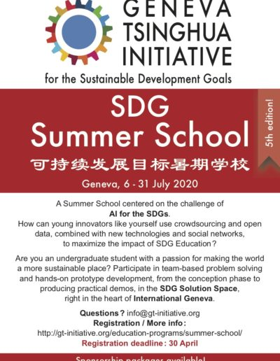 2020_Flyer_Summer School