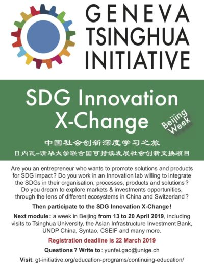201903_Flyer_SDG Innovation X-Change